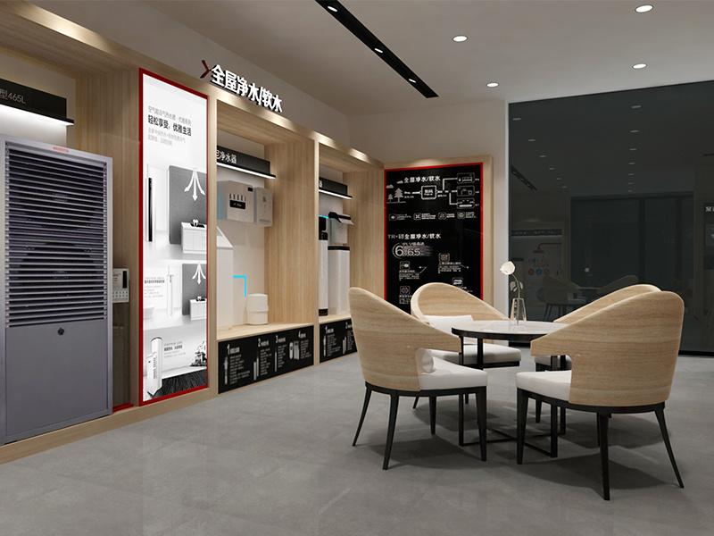 芬尼增城新塘顶好国际家居体验店